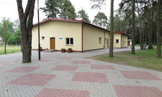 The Community Centre of Culture, Sport and Tourism
